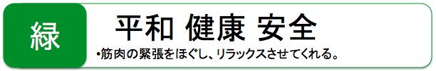 f:id:MrJ-no-kenkai:20200304212036p:plain