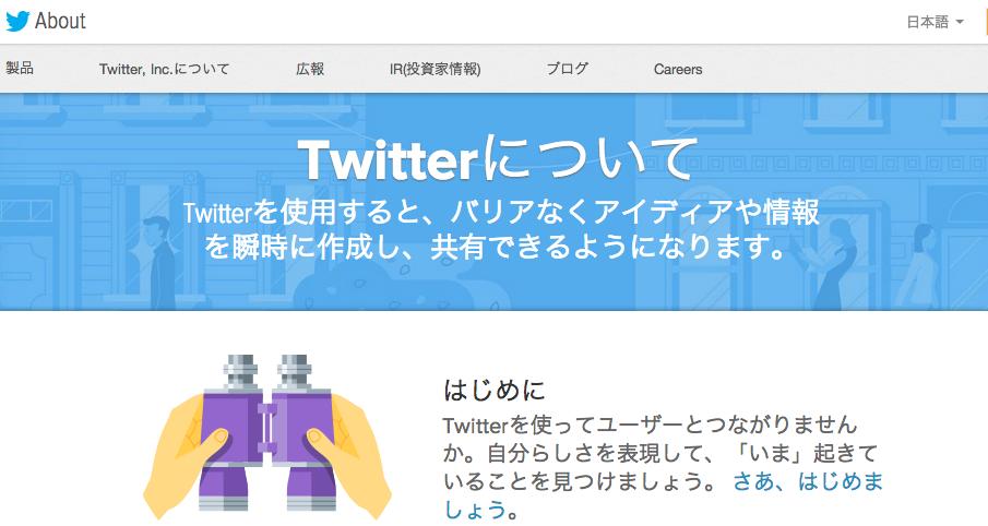 f:id:MrJ-no-kenkai:20200304212457p:plain