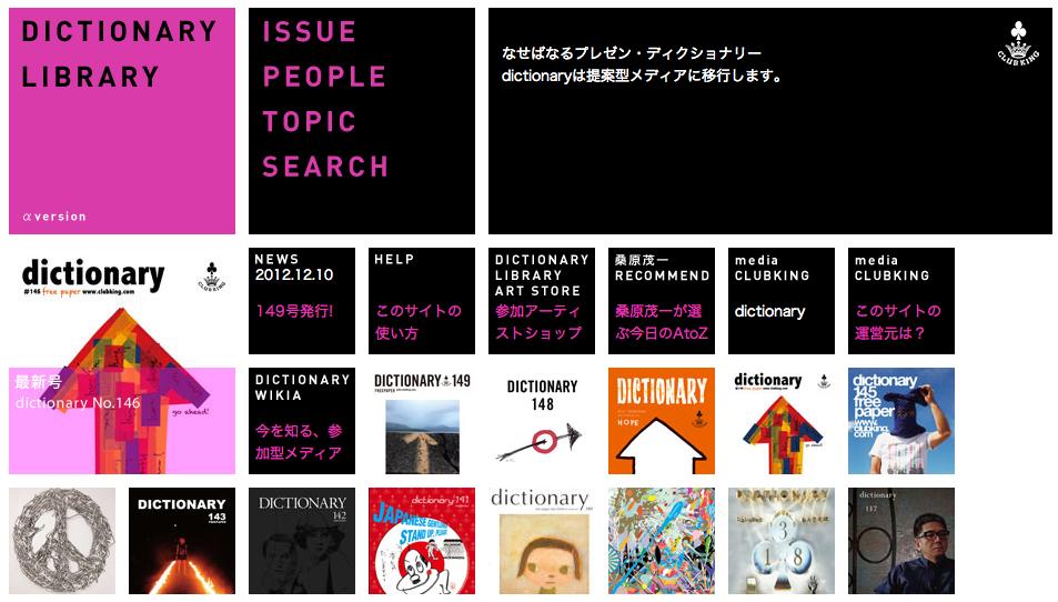 f:id:MrJ-no-kenkai:20200304212605p:plain