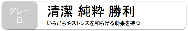 f:id:MrJ-no-kenkai:20200304212852p:plain