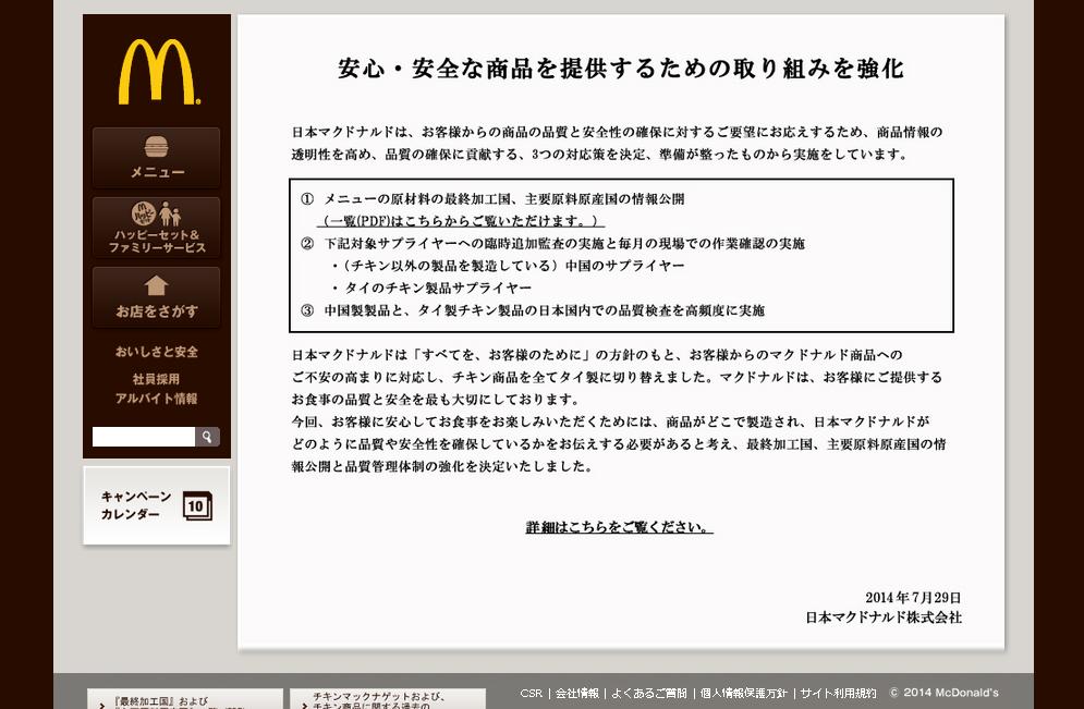 f:id:MrJ-no-kenkai:20200304213425p:plain
