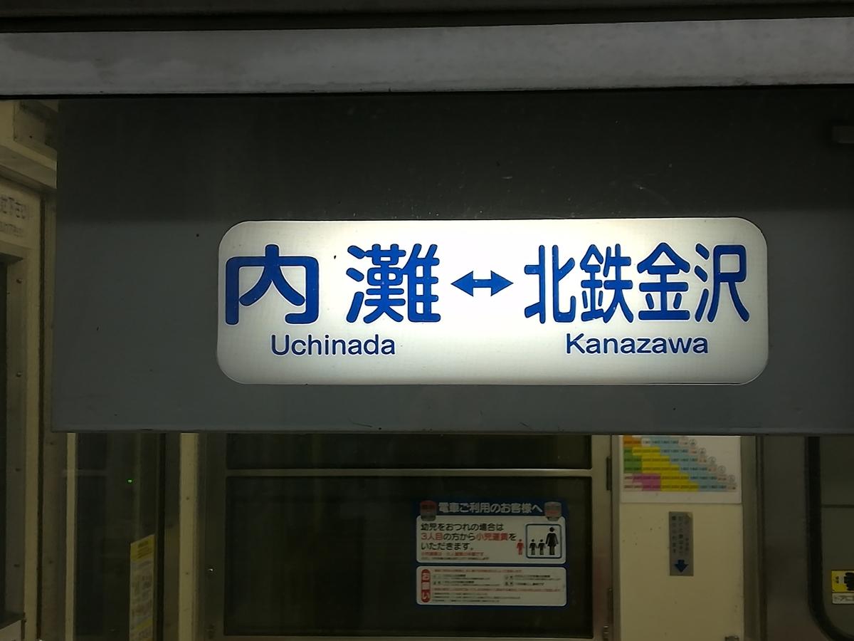 f:id:MrJinchan:20200214154435j:plain