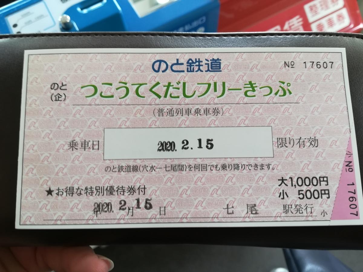f:id:MrJinchan:20200320094835j:plain