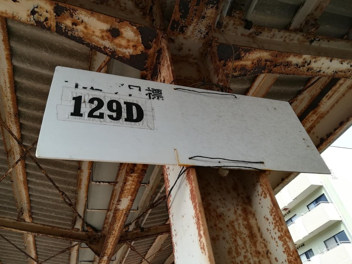 f:id:MrJinchan:20200328202911j:plain