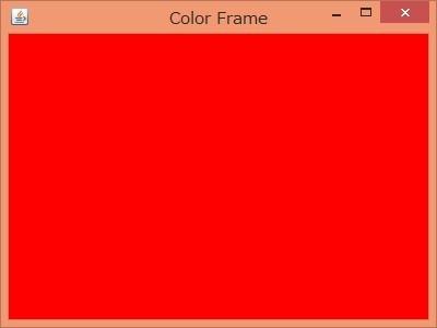 表示されるフレーム2・赤
