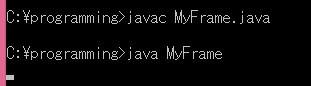 MyFrame.java実行結果