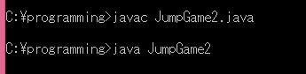 JumpGame2.java実行結果