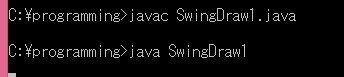 SwingDraw1.java実行結果