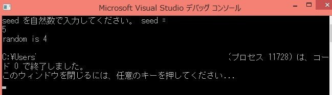 KansuuTest3.cpp実行結果