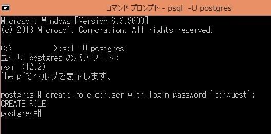 ユーザーの作成とパスワードの設定
