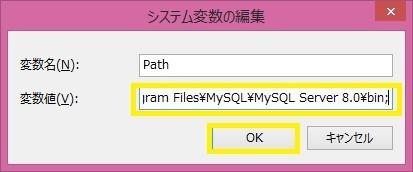 Pathの編集
