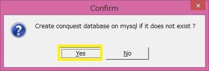 データベースの作成