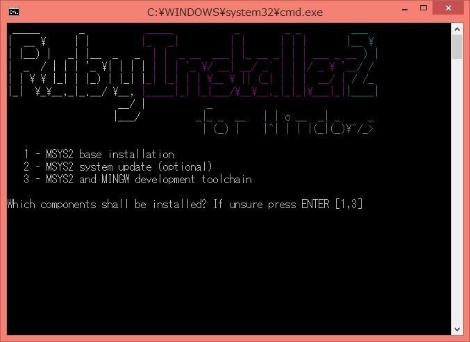 「Ruby Installer2」