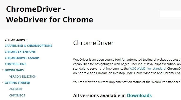 ChromeDriverのダウンロード