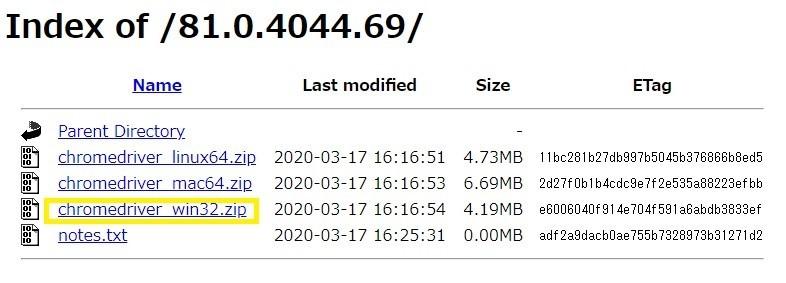 「chromedriver_win32.zip」ファイルのダウンロード