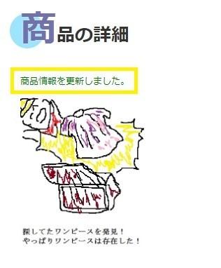 コントローラの編集