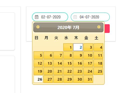 クリックするとカレンダーが開く