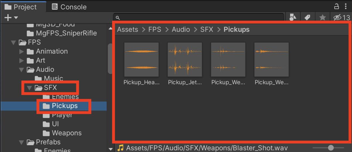 「Assets > FPS > Audio > SFX > Pickups 」