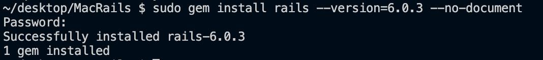 railsのインストール
