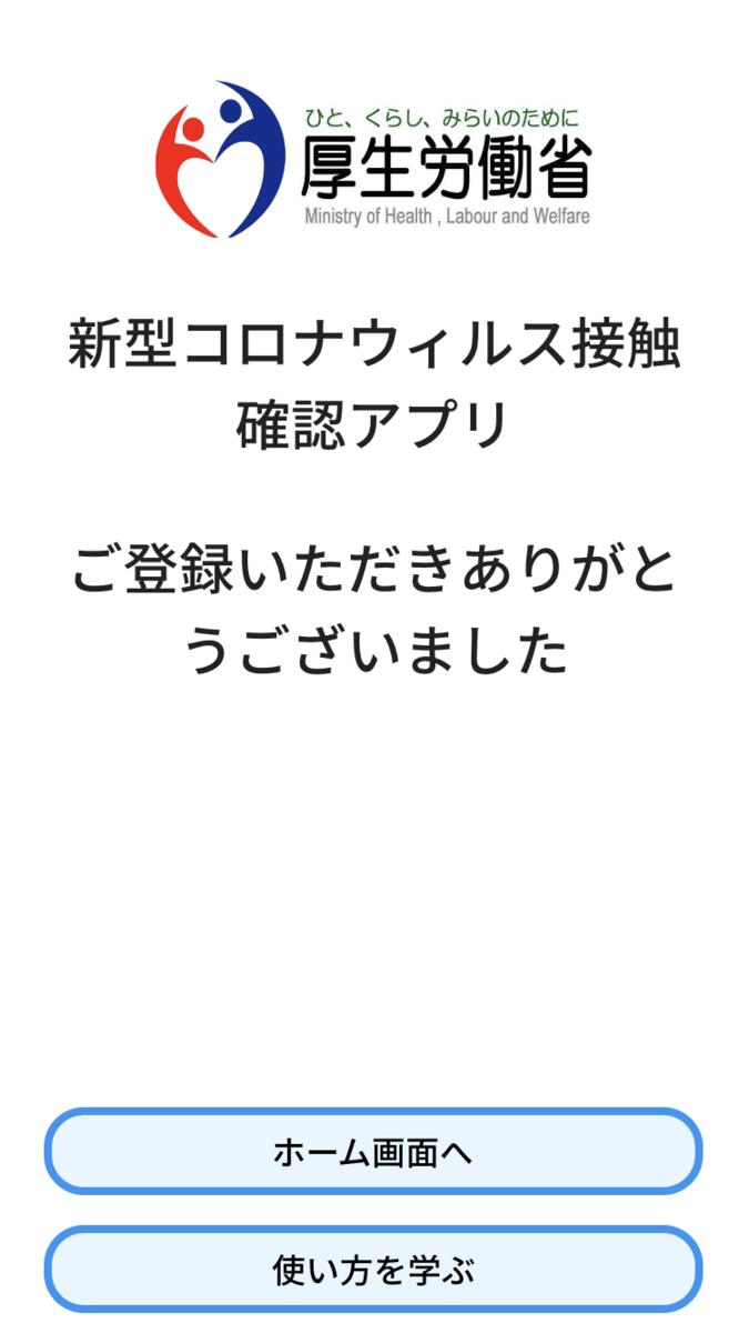 f:id:Mr_k_703:20200620111035p:plain