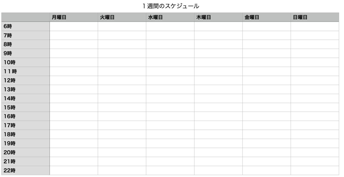 f:id:Mr_k_703:20200630205032p:plain
