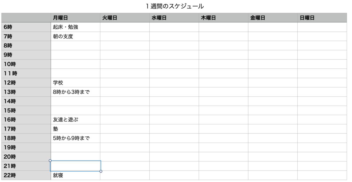 f:id:Mr_k_703:20200630211136p:plain