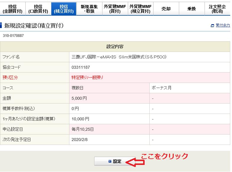 f:id:Mrs-mahatoma:20200203225342p:plain