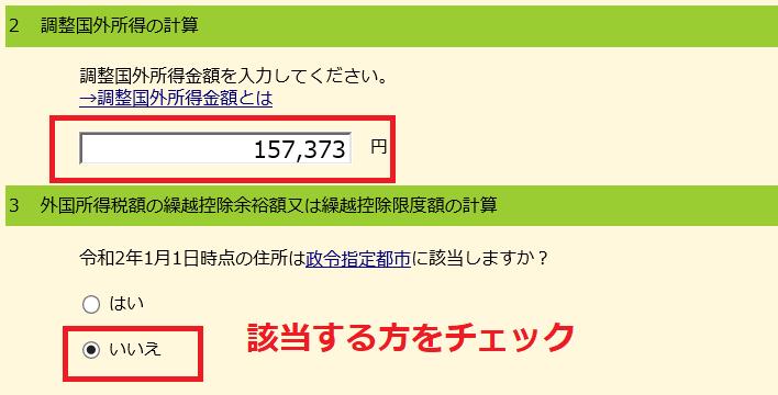 f:id:Mrs-mahatoma:20200218230618p:plain