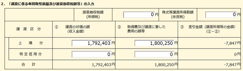f:id:Mrs-mahatoma:20200220004452p:plain
