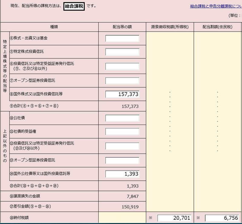f:id:Mrs-mahatoma:20200220004457p:plain