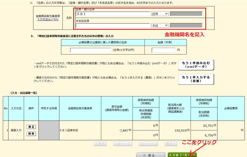 f:id:Mrs-mahatoma:20200220004501p:plain