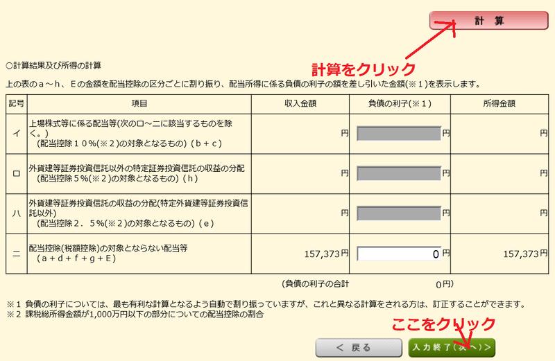 f:id:Mrs-mahatoma:20200220004510p:plain