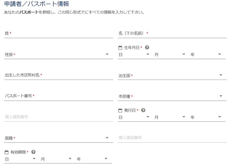 f:id:MrsOkiraku:20210525163126p:plain