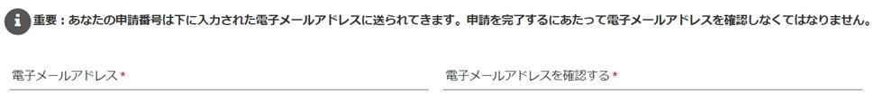 f:id:MrsOkiraku:20210525163240p:plain