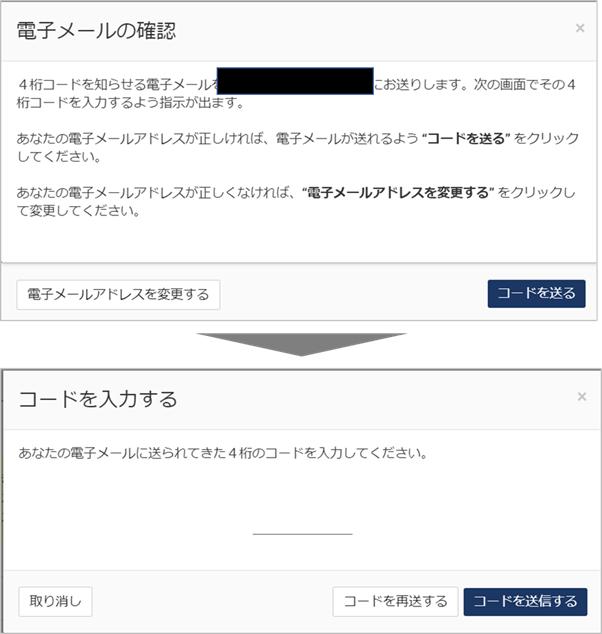 f:id:MrsOkiraku:20210525170013p:plain