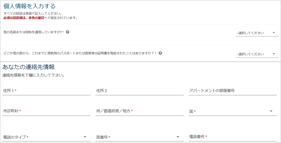 f:id:MrsOkiraku:20210525170259p:plain