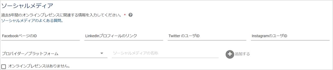 f:id:MrsOkiraku:20210525170447p:plain