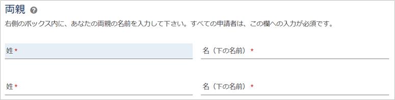 f:id:MrsOkiraku:20210525171002p:plain