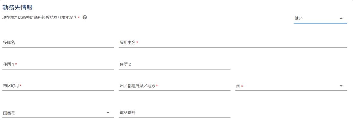 f:id:MrsOkiraku:20210525171313p:plain
