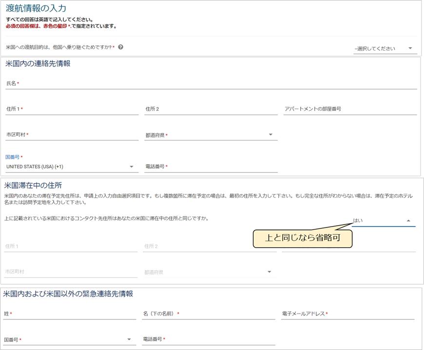 f:id:MrsOkiraku:20210525172518p:plain