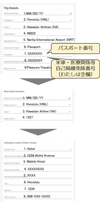 f:id:MrsOkiraku:20210527113601p:plain