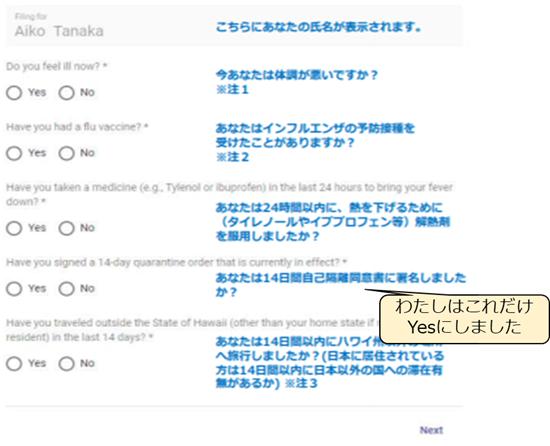 f:id:MrsOkiraku:20210527122335p:plain