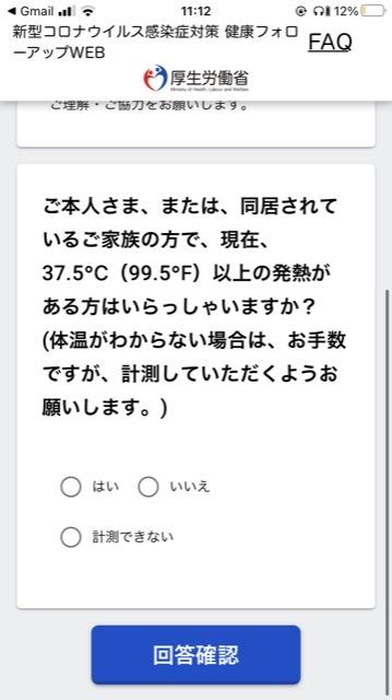 f:id:MrsOkiraku:20210531204405p:plain