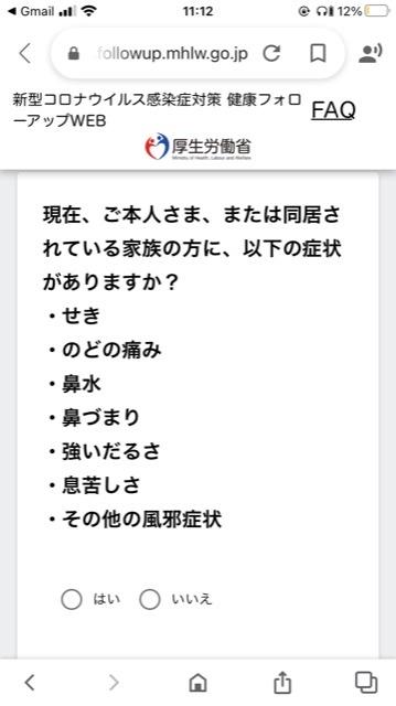 f:id:MrsOkiraku:20210531204427p:plain