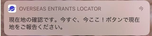 f:id:MrsOkiraku:20210531204529j:plain