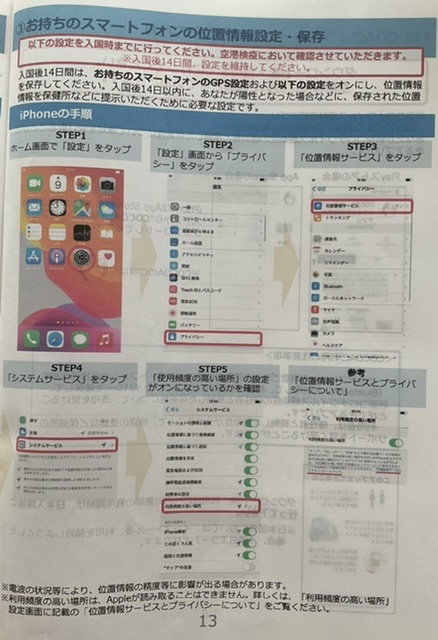 f:id:MrsOkiraku:20210602120702j:plain