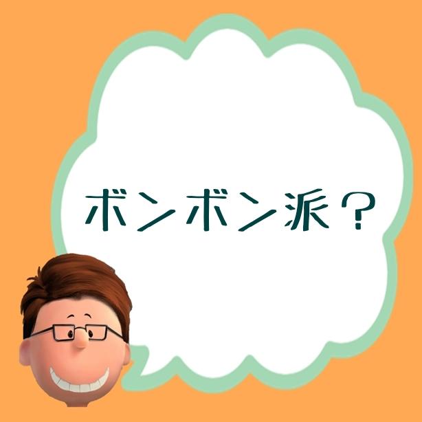 f:id:Mrtencho:20190808091748j:plain