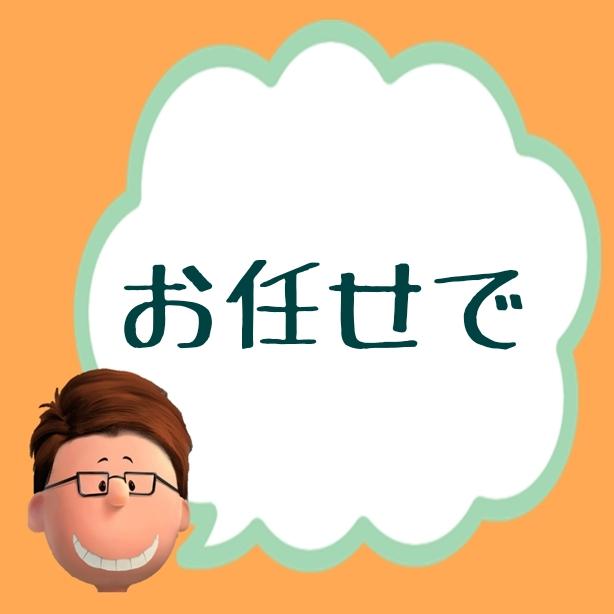 f:id:Mrtencho:20190810165552j:plain