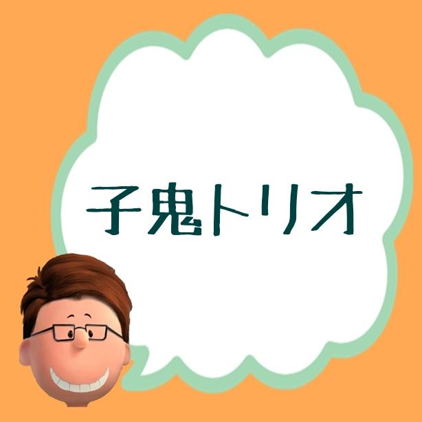 f:id:Mrtencho:20190906143826j:plain
