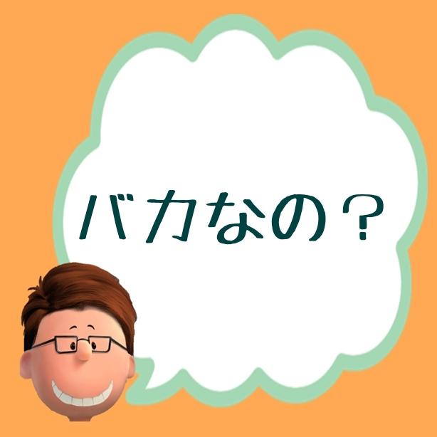 f:id:Mrtencho:20190911005040j:plain